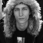 Димчик, 25