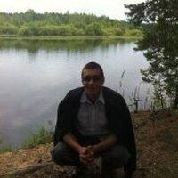 Руслан, 33 года, Рак, Весьегонск