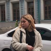 Катя 20 Подольск