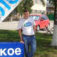 Александр, 37 лет, Стрелец, Пятигорск