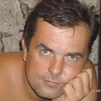 Слава, 46 лет, Близнецы, Воронеж