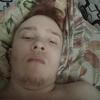 Andrey, 18, Yegoryevsk