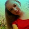 Nadya, 26, Sosnytsia