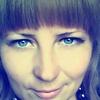 Наталия, 32, г.Лисичанск