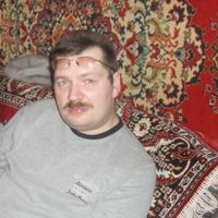 Ставр, 52 года, Весы, Новомосковск