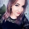 Nastya, 23, Pervomaiskyi