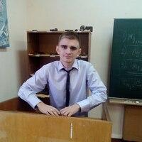 Влад, 27 лет, Телец, Каменское
