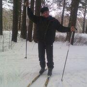 Геннадий 69 Новокузнецк