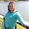 Наталья Alexandrovna, 31, г.Калининград