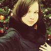 Мария, 21, г.Смоленск