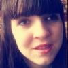 Татьяна, 19, Миколаїв
