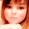 Ольга, 23, Вознесенськ