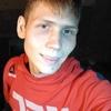 Evgeniy, 20, Arkhara