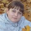 Марина, 32, г.Щекино