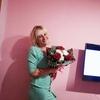 Наталья, 31, г.Бердск