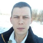 Артем 30 Копейск
