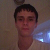 ethan, 20, г.Doncaster