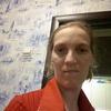 Lyuba, 26, Chernihiv