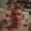 Василь Косинський, 32, г.Львов