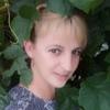 ольга, 42, г.Челябинск