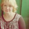 ksyusha, 40, Boguchany