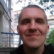 АЛЕКСАНДР 42 Антрацит