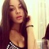 Марго, 24, г.Badalona