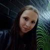 вика, 18, г.Москва