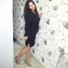 амира, 41, г.Евпатория