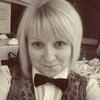 Ирина, 27, г.Нижний Новгород