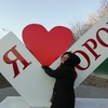 Любовь, 38, г.Воронеж