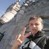Денис Власюк, 16, г.Улан-Удэ