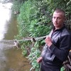 Ivan Leonidovici, 29, г.Теленешты