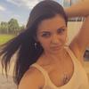 Аня, 28, г.Киев