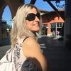 Alena, 39, г.Чикаго