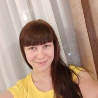 Виктория, 25 лет, Телец, Ленинск-Кузнецкий