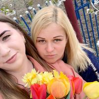 Катя, 31 год, Овен, Москва