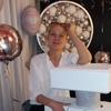 Марина, 52, г.Тула