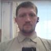 Вадим, 34, г.Пермь