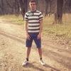 Артур, 21, г.Киев
