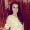 Алёна, 21, г.Ровно
