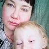 марина аверкина-первы, 36, г.Горняк