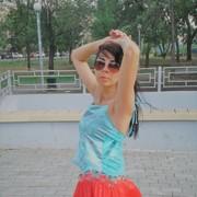 Tani 49 Екатеринбург