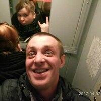 Александр, 40 лет, Рыбы, Санкт-Петербург
