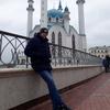 алексей, 26, г.Нефтекамск