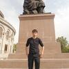 Hayk, 23, г.Idzhevan