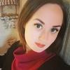 Полина, 29, г.Екатеринбург