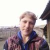 Ирина, 38, г.Сорск