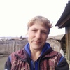 Irina, 39, Sorsk