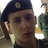 Yaroslav, 20, Kurchatov